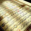 Aplikasi Al-Qur'an Gratis