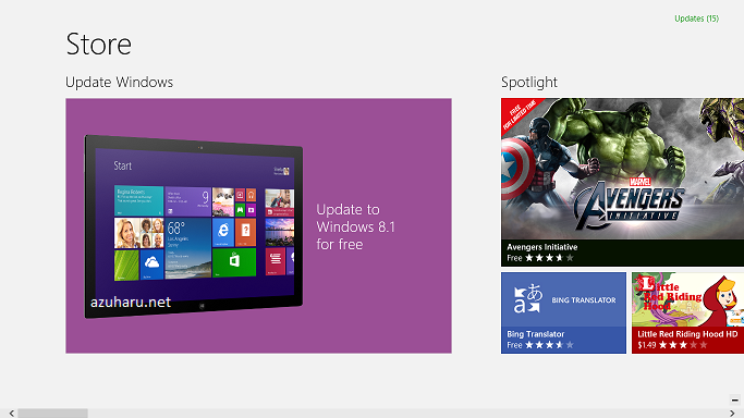 cara upgrade windows 8 ke windows 8.1